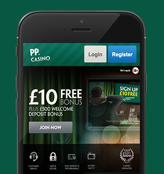Can Paddy Power gamblers use the app offline?