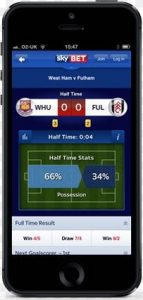 what are the features of the skybet mobile app
